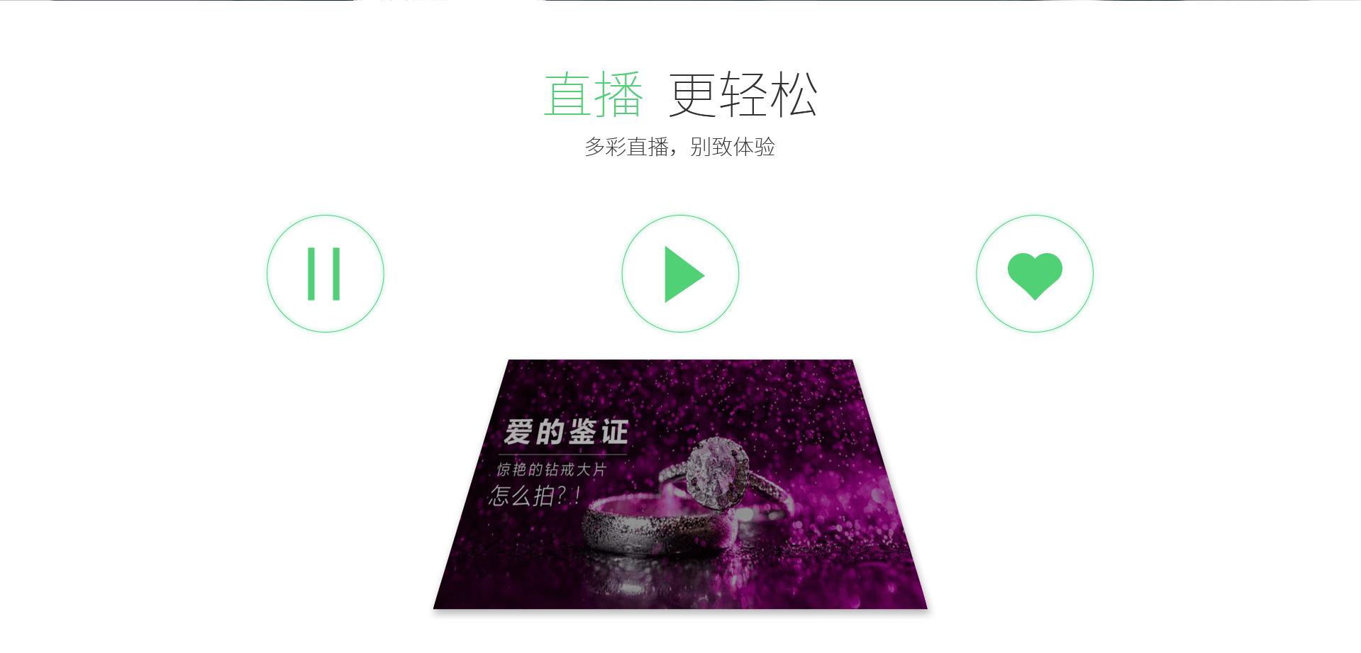 伟德亚洲官网
